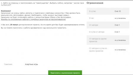 Условие выполнение задания на QComment