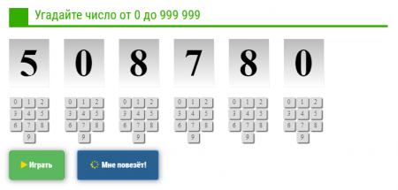 Онлайн лотерея от LotoFun