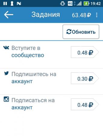 Задания на сайте Вкатаргет - заработок без вложений