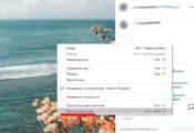 Как сохранить фото из инстаграма на компьютер без потери качества