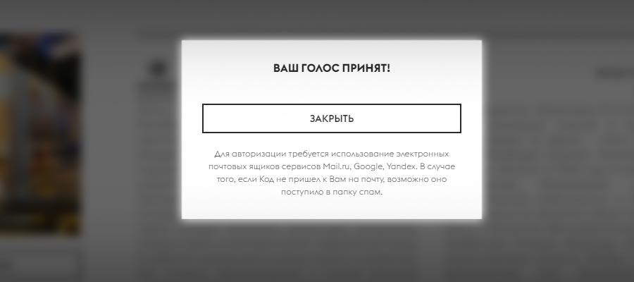 Скриншот выполненного задания на CashBox