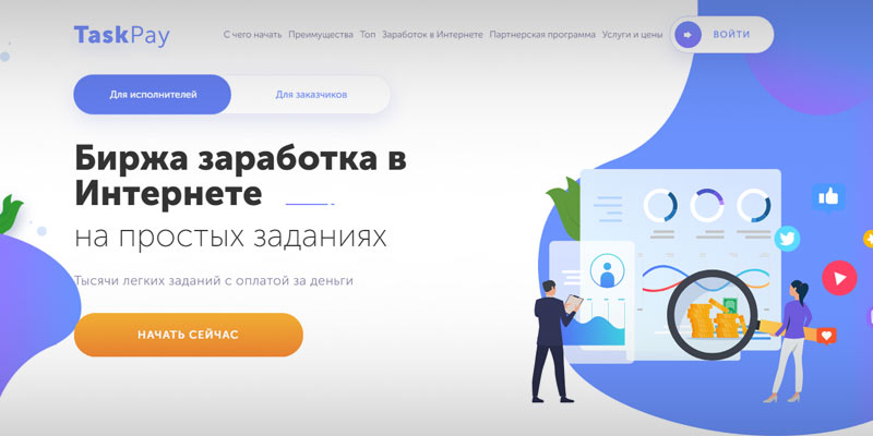 Task Pay